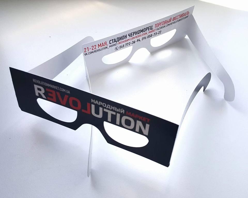 21-22.05_Revolution_2