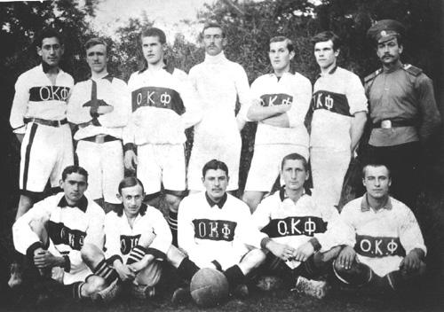 Odessa Football