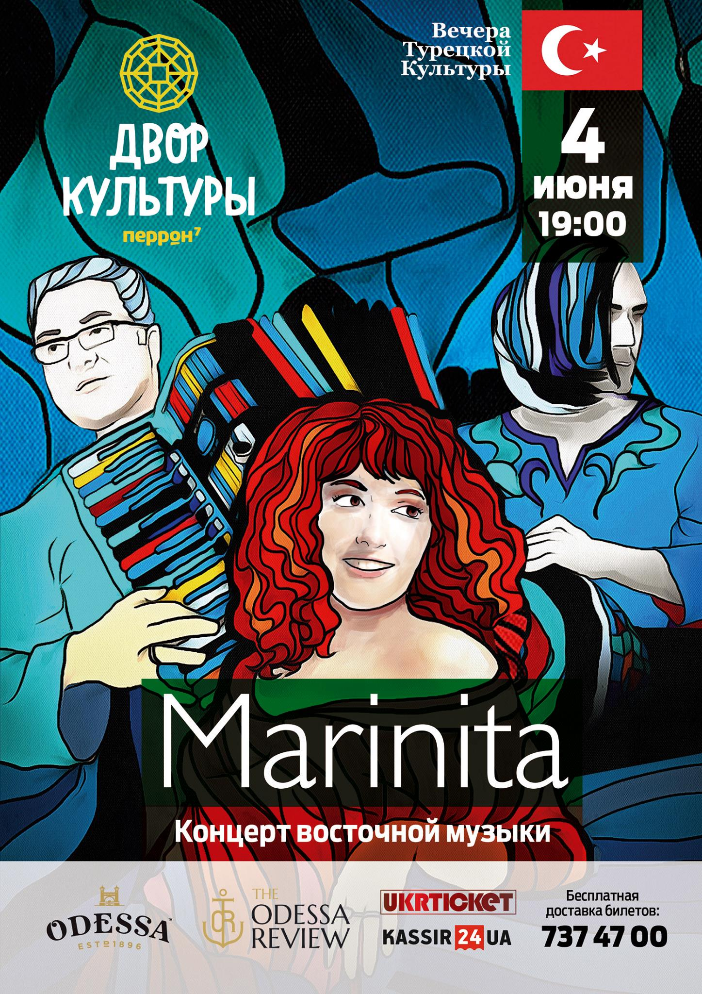 marinita_3