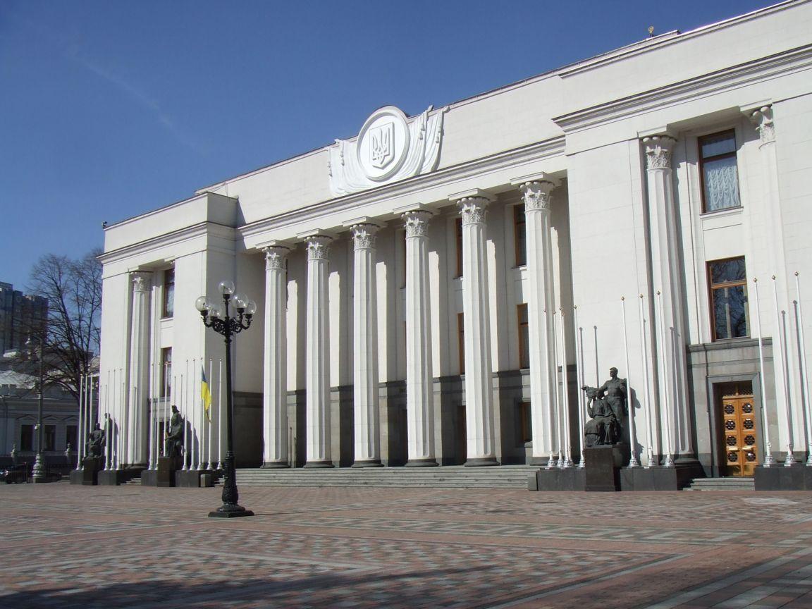 In the Verkhovna Rada of Ukraine proposed to ban call Russia Russia 24Warez.Ru 49