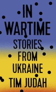 In Wartime2w