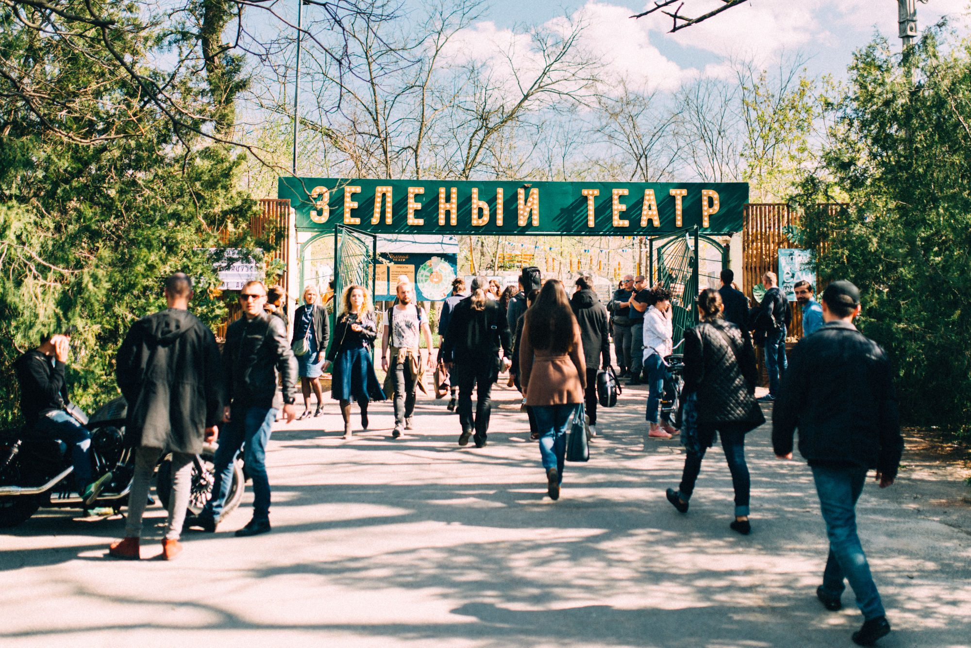 Theaters in Odessa: a selection of sites