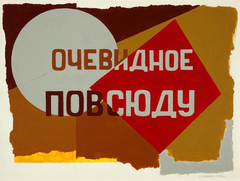 01_Odessa_Art_Uta (4)