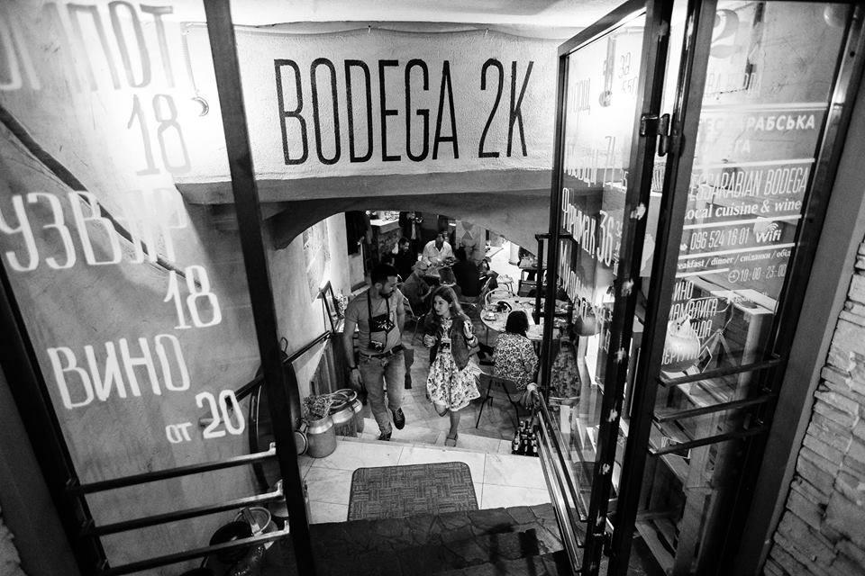 13.05_Bodega_2k