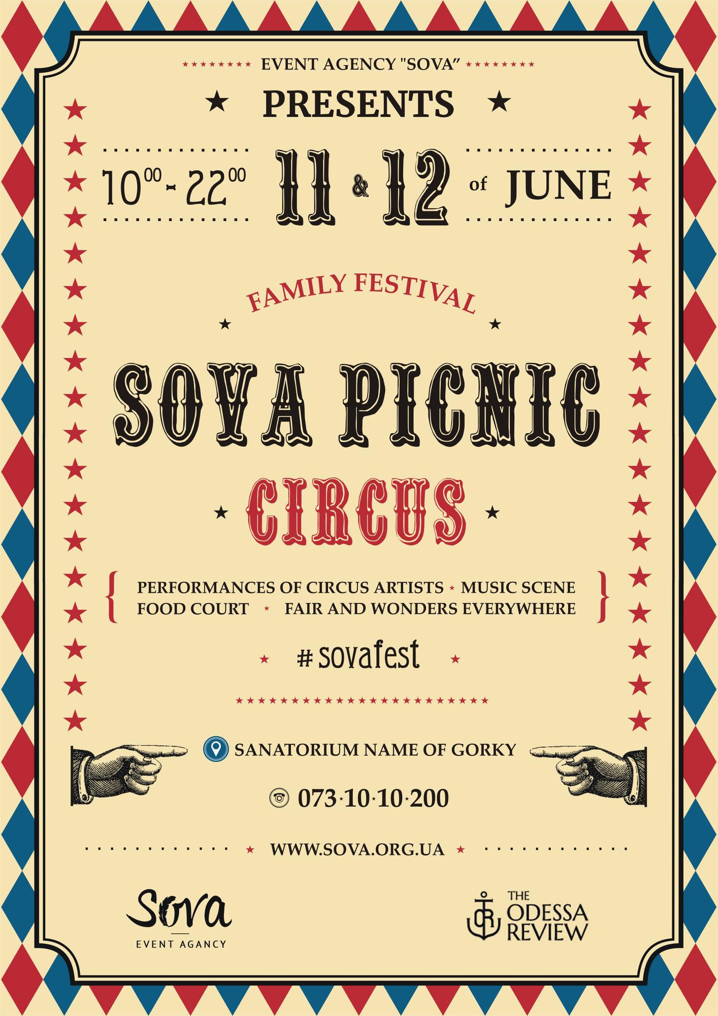 sova_picnic_circus_Eng_a3
