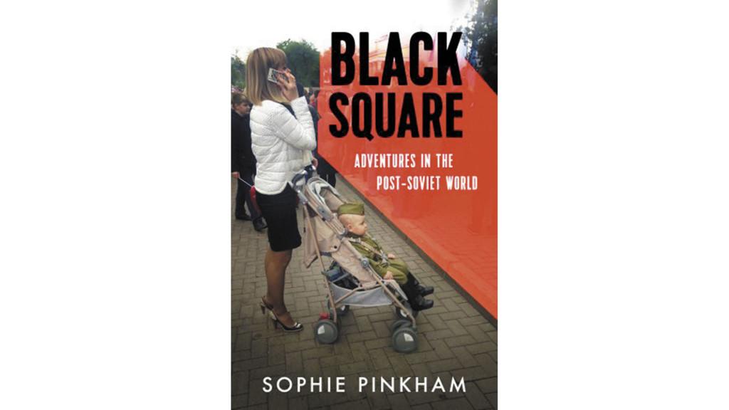 Black Squarew