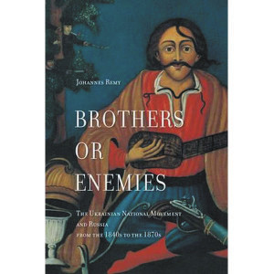 Brothers or Enemiesw