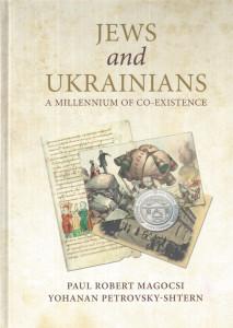Jews and Ukrainiansw