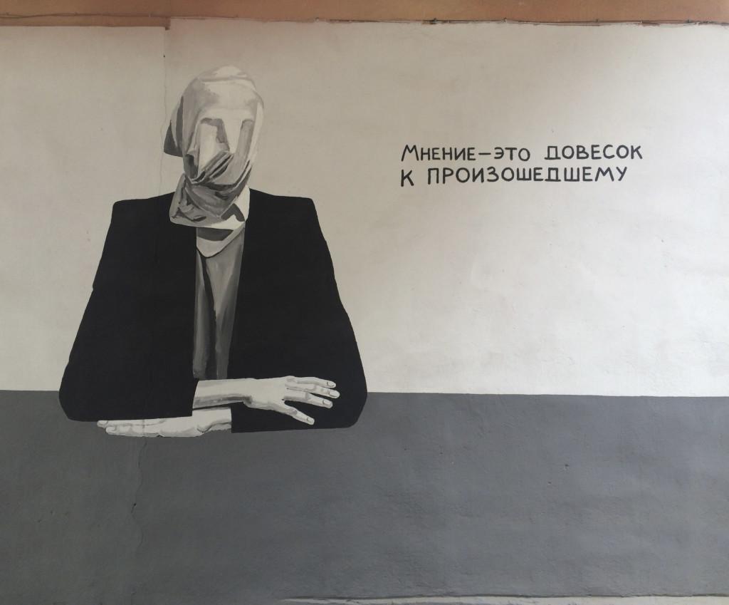 Street art by Hamlet Zinkovskyi (known as Gamlet)