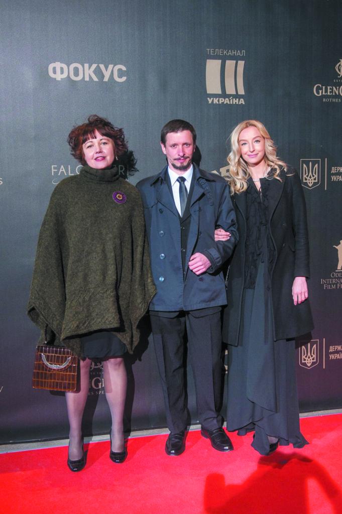 THE NATIONAL FILM ACADEMY, ALLA ZAGAYKEVICH WITH OSTAP KOSTYUK AND OLGA BESKHMELNITSKA